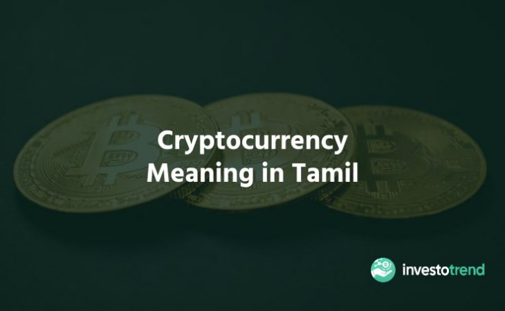 Cryptocurrency Meaning in Tamil